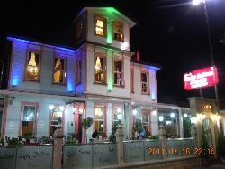 Eyup Sultan Konagi Restaurant