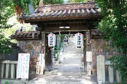 Amazu Shrine