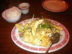 Zien Hong Restaurant