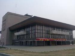 ‪Khabarovsk Regional Musical Theater‬