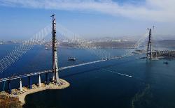 海参崴俄罗斯岛跨海大桥