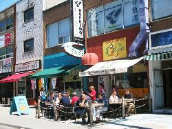 El Trompo Taco Bar & Cactus Grill