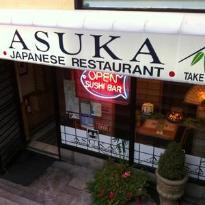 Asuka Japanese Restaurant