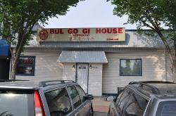 Bul-Go-Gi House