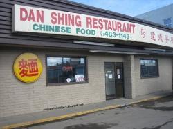 Dan Shing Restaurant