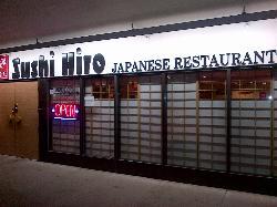 Sushi Hiro Japanese Restaurant