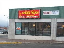 Dragon Palace Restaurant