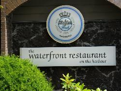 Waterfront Restaurant @ Crest Hotel
