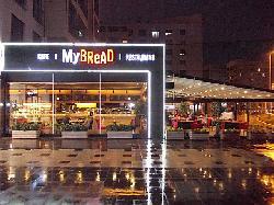 MyBread Restaurant Zeytinburnu
