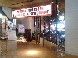 New India Buffet & Restaurant Ltd