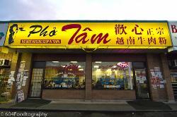 Pho Tam Restaurant
