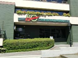 Eighties Restaurant