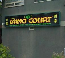 Ladner Ming Court Chinese Rest