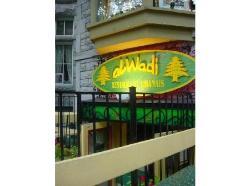 Restaurant Al Wadi