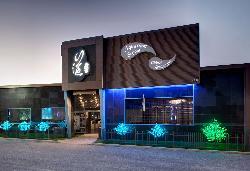 Aquarium Seafood Chinese Resturaunt