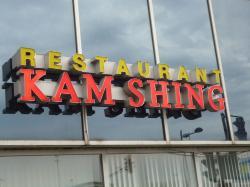 KAM SHING
