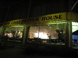 Chili Pepper House