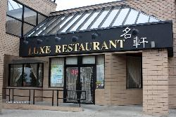 LUXE Chinese Seafood Restaurant
