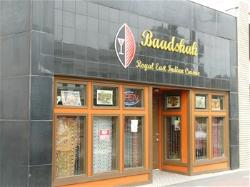 Baadshah East Royal East Indian Cuisine
