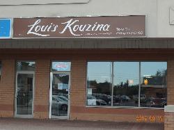 Loui's Kouzina