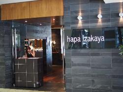 ‪Hapa Izakaya Coal Harbour‬