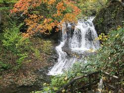 Heiwa Falls