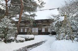 Daihonzan Soujiji Soin