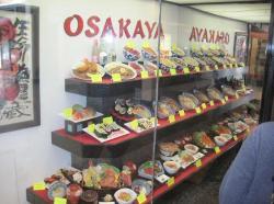 Osaka-Ya Restaurant