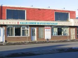 Kallin Restaurant