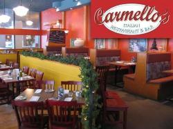 Carmelo's