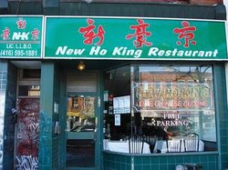 New Ho King Restaurant