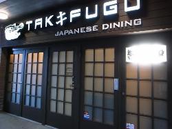 Takifugu Japanese Dining
