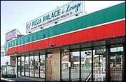Tony's Pizza Palace