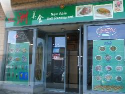 New Asia Deli