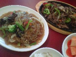 Lotus Island Vietnamese Eatery