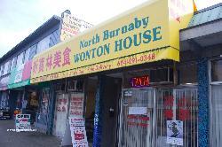 Asian Jazz Restaurant