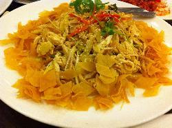 Golden Ocean Seafood Restaurant