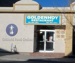 Golden Hoy Restaurant