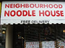 Neighbourhood Noodle House