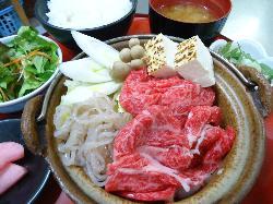 Tenaga Ashinaga Hommachi