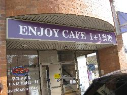 Enjoy Cafe 1 + 1