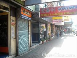Hodori Korean Buffet Restaurant