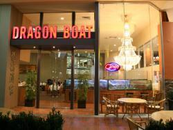Dragon Boat Chinese Food