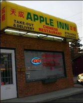 Apple Inn Chinese Restaurant