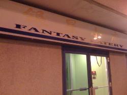 Fantasy Eatery