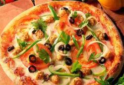 Hello Pizza Factory
