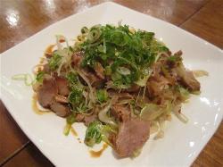 Nan Chuu Izakaya Restaurant