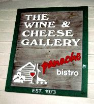Wine & Cheese Gallery