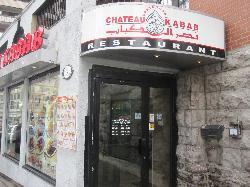 Chateu Kabab