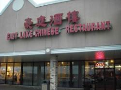 East Lake Chinese Restaurant